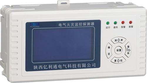 RXEF-L200B-耐用的电气火灾监控系统品牌推荐