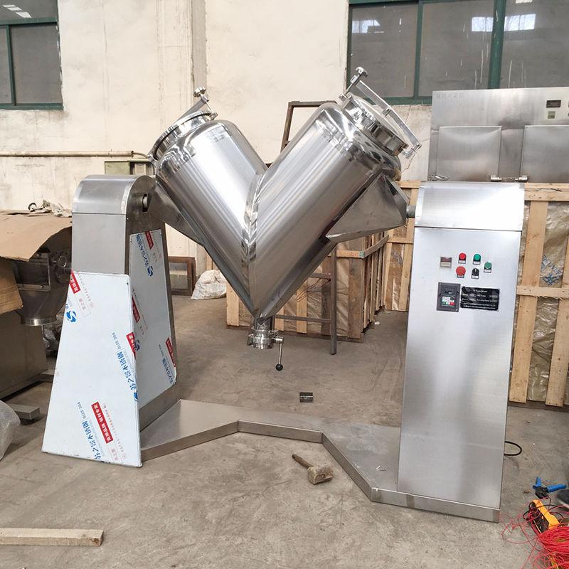 弘创干燥设备优良的V型混合机_湖北V型混合机厂商