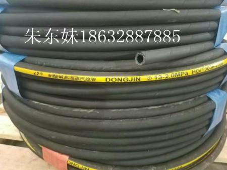 耐磨蒸汽软管|实惠的蒸汽机专用蒸汽软管价格
