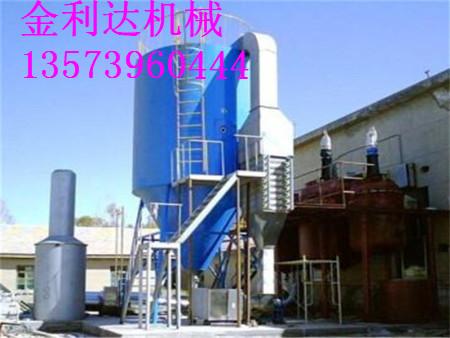 噴霧干燥塔生產廠家 專業的噴霧干燥塔供應商_金利達機械