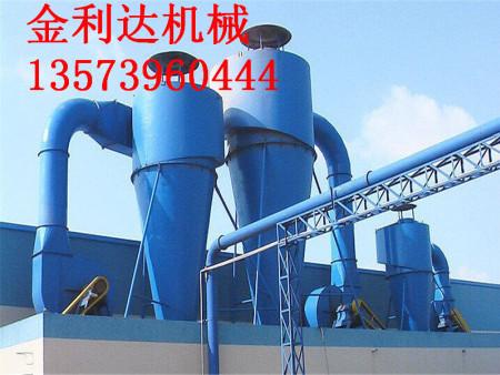 西藏旋风除尘器价格-山东靠谱的旋风除尘供应商是哪家