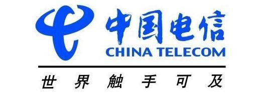 辽宁电信宽带公司_实惠的电信宽带厂家直销