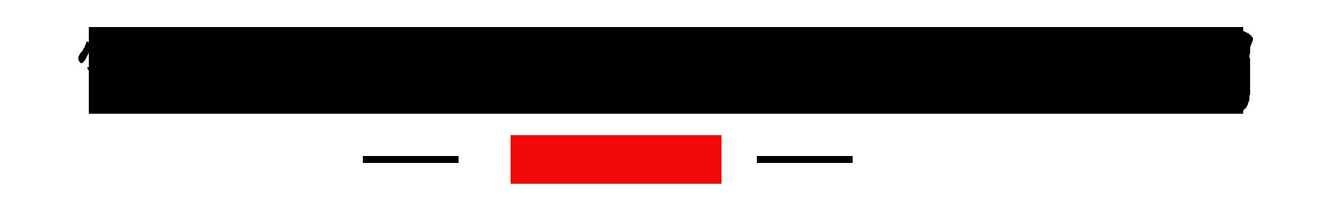 宁夏天亿新能源科技万博体育app登录