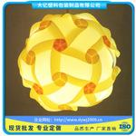 东莞专业的塑料灯罩【品牌推荐】_常平塑料灯罩