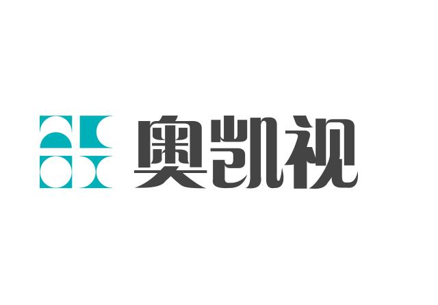 深圳市奥凯视科技有限公司
