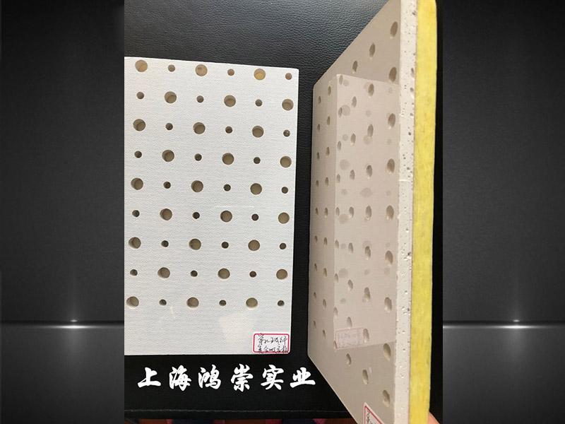上海穿孔吸音板|哪里有卖品牌好的穿孔吸音板