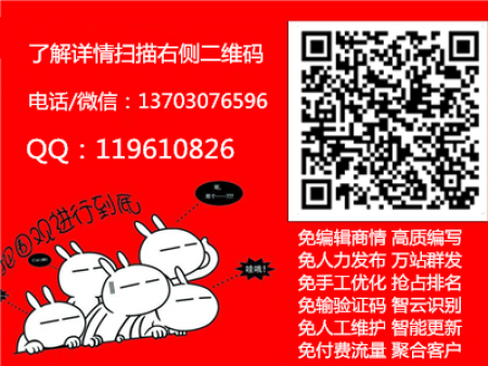 佛山专业可靠的亚搏彩票app下载官网互联网科技营销宝公司 哪家公司做百度推广