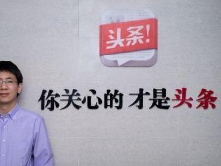 广东技术专业的全网推广公司_专业的今日头条