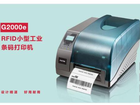 北京RFID工业级万博体育投注选万博体育man下载软件_价格优惠,物超所值的万博体育投注