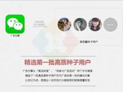 微信朋友圈廣告找哪家-出眾的微信朋友圈廣告公司