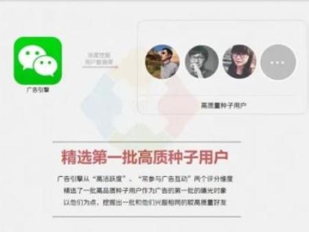 專業的微信廣告推廣_佛山微信朋友圈推廣公司哪家好