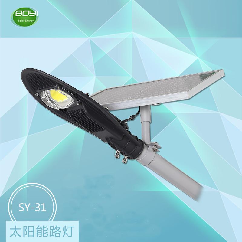 广东好的太阳能一体化路灯供应商当属伯亿太阳能|中国太阳能一体化路灯