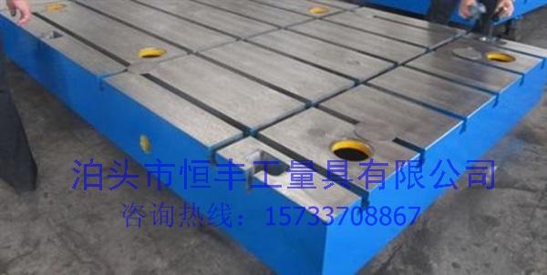 焊接装配用平板厂家