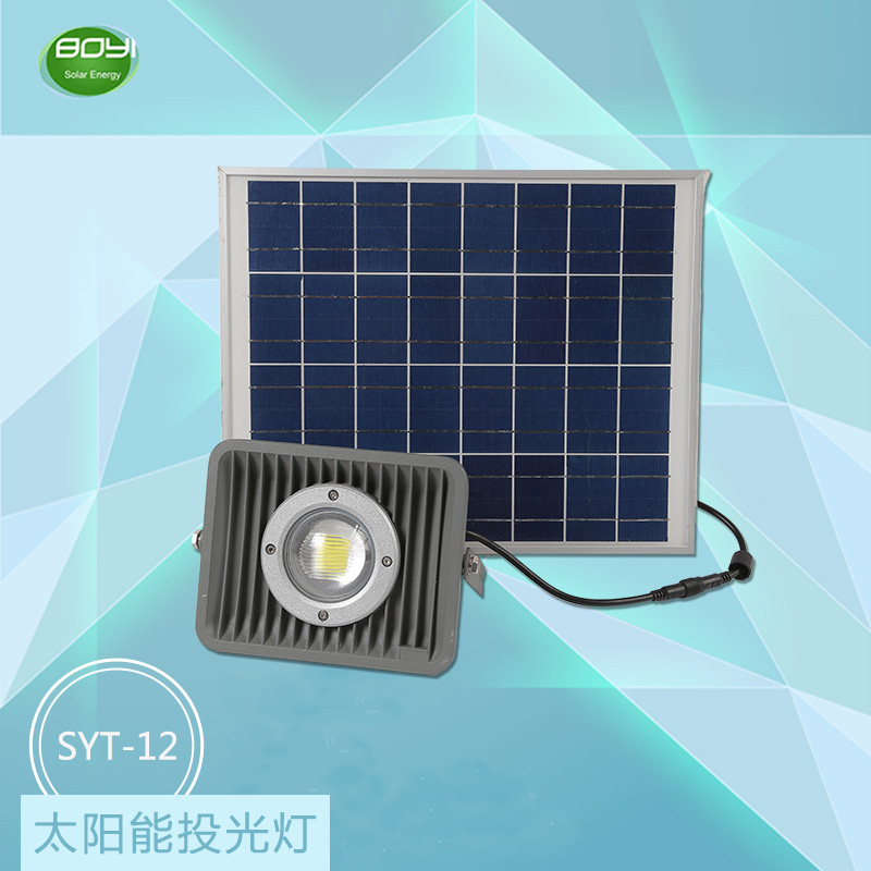 诚心为您推荐中山地区品牌好的太阳能投光灯 中国太阳能投光灯