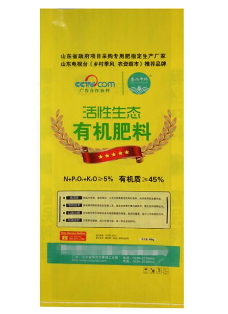 【甚合心意】化肥包装袋,化肥包装袋生产厂家,源东