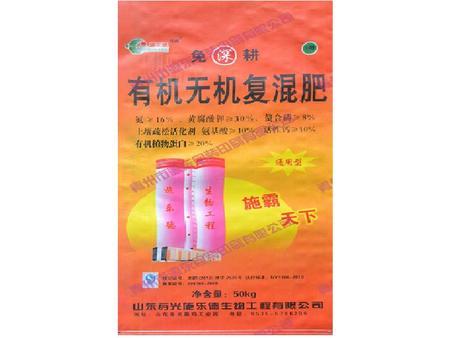 珠光消光复合膜编织袋厂-哪里有供应口碑好的珠光消光复合膜编织袋