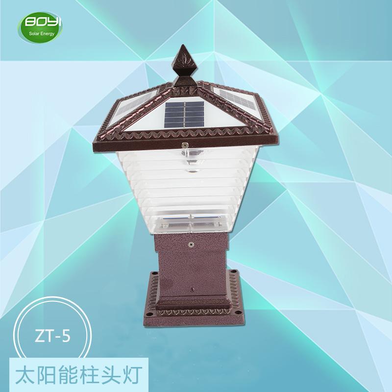 知名的太阳能柱头灯生产商-伯亿太阳能_中国太阳能柱头灯