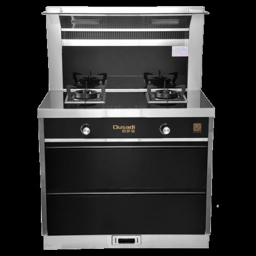 价格合理的集成灶哪里有供应 厨卫电器招商加盟超低价