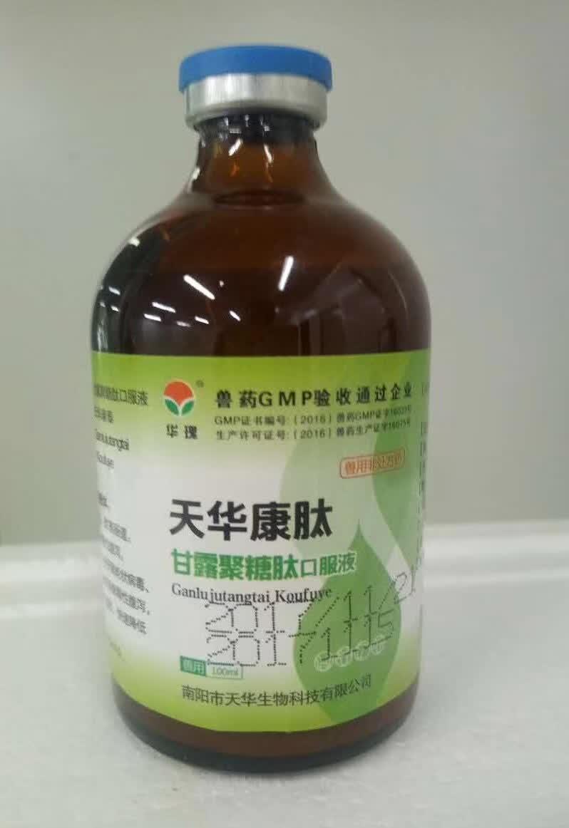 仔猪胃肠炎怎么治疗方法-【供应】郑州价位合理的天华康肽