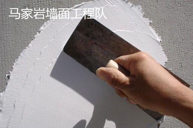 墻面刮膩子涂料的價格范圍如何-重慶墻面刮膩子涂料粉刷工程