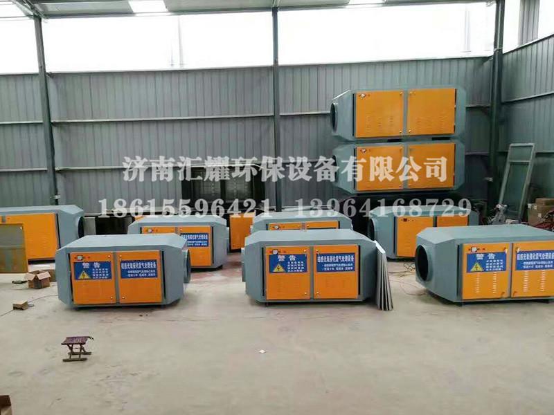 汇耀环保设备印刷厂废气处理设备怎么样,上海印刷厂废气处理