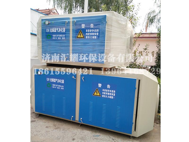 印刷厂废气处理-山东实惠的印刷厂废气处理设备