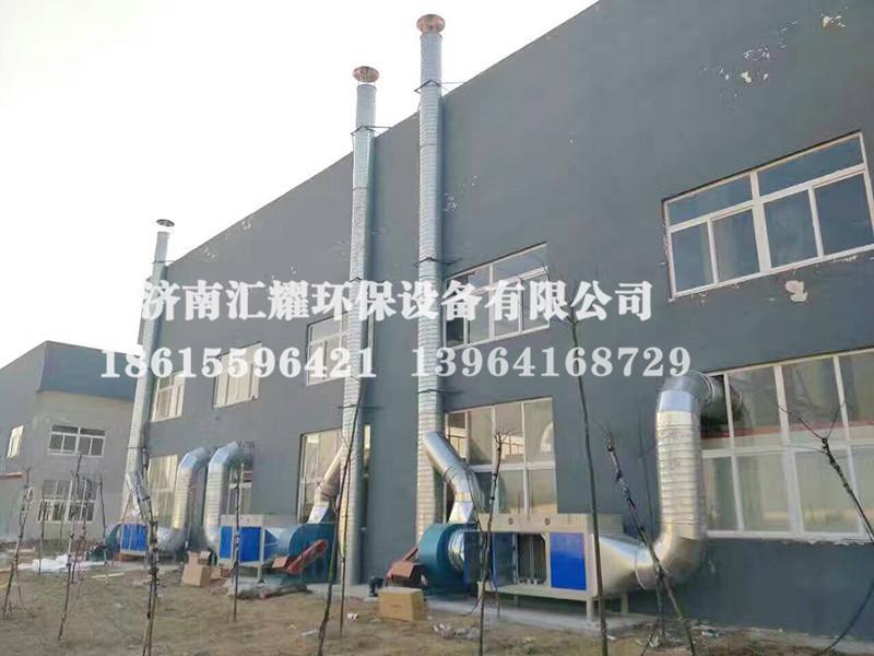 包装印刷行业废气处理方法_济南品牌好的印刷厂废气处理设备厂家直销