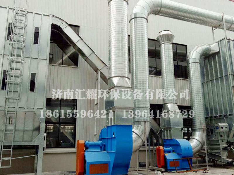 制药厂废气治理方案_汇耀环保设备废气处理设备厂家