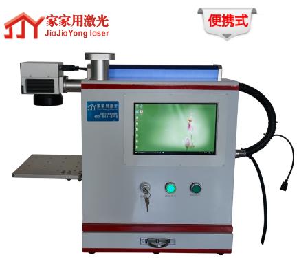 报价合理的激光打标机_广东上等便携式激光打标机哪里有供应