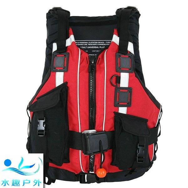 上海水趣户外用品出售报价合理的救生衣-厦门救生衣