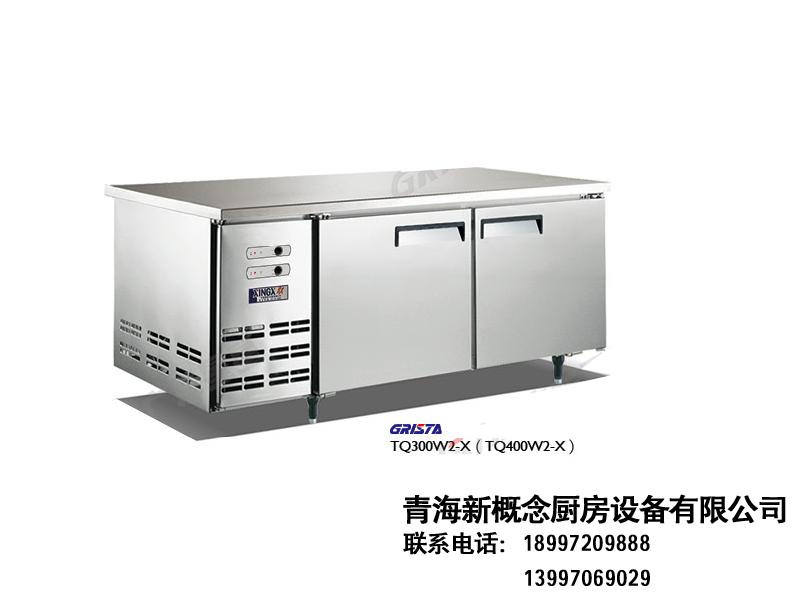 有品質的西廚廚房設備推薦,青海深冷冰箱