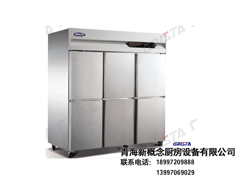 青海實惠的西廚廚房設備出售,青海深冷冰箱