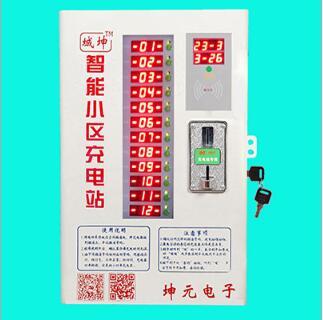 小区充电站公司|火热畅销的小区充电站公司品牌推荐