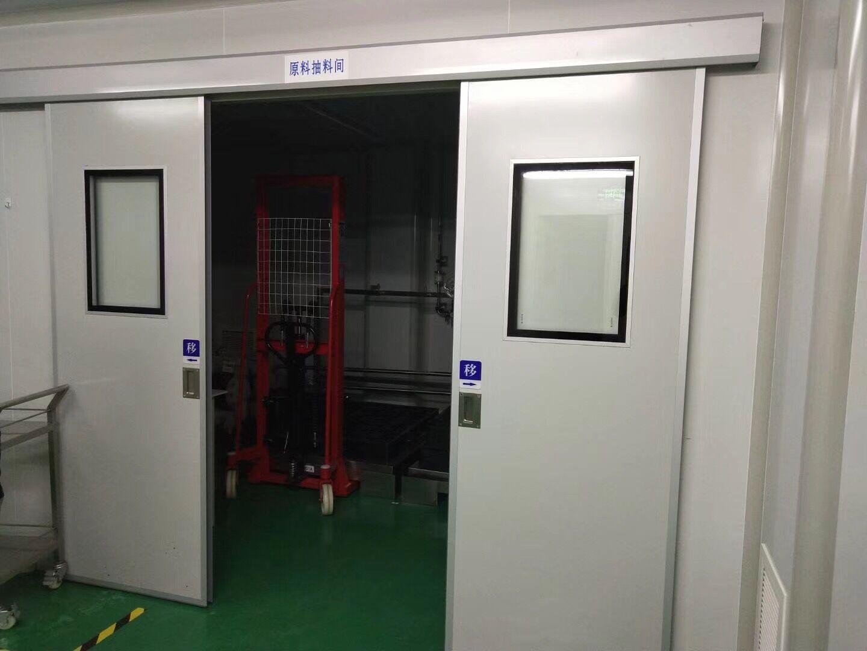 阔盾工业门提供的洁净门怎么样 质量好的洁净门