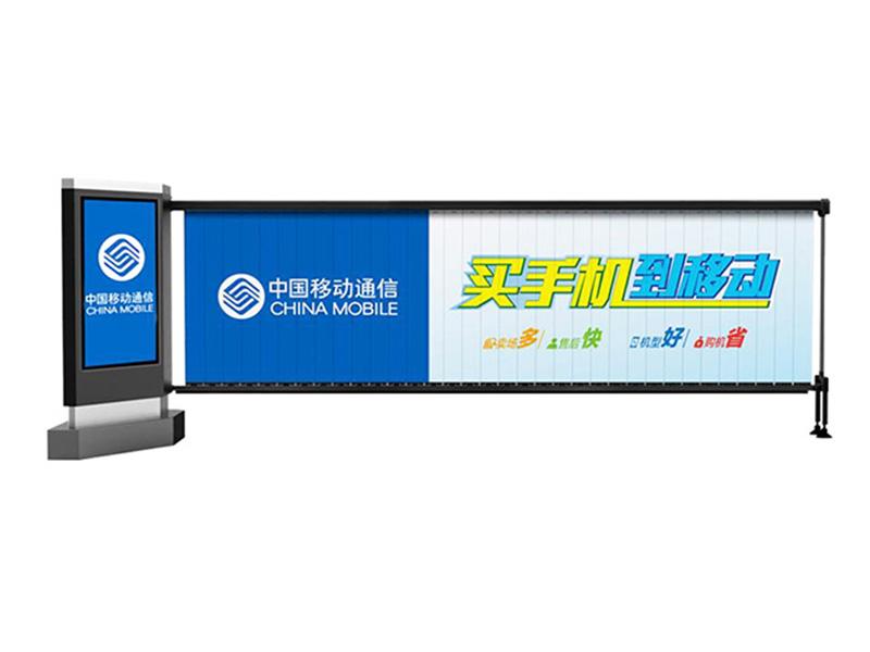 停车场道闸广告资讯_鹏程壹媒介提供优质道闸广告