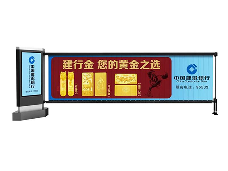 深圳优良道闸广告服务报价-商超广告