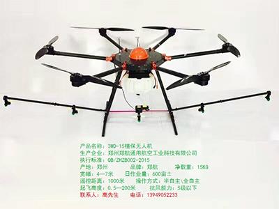 植保无人机公司-想买口碑好的植保无人机就来郑州郑航通用航空