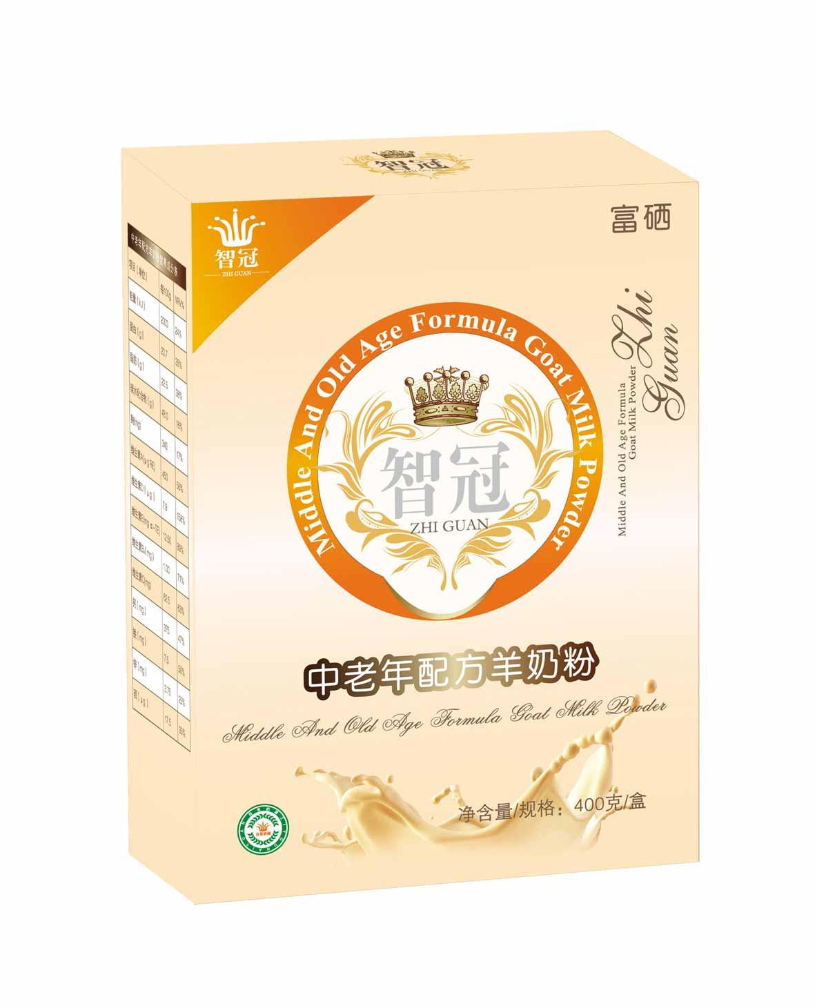 中老年羊奶粉招商_专业的中老年配方羊奶粉特别推荐