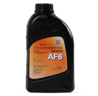 保时捷刹车片|想买专业的ZF采埃孚AF6自动变速箱油1L,就来厦门以诺汽配
