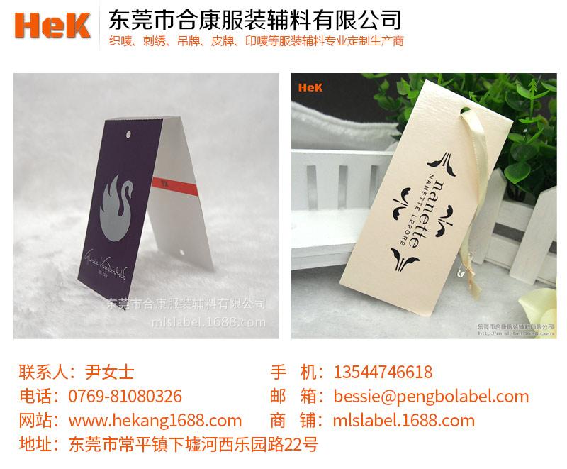 广州服装吊牌制作-优质吊牌供应商