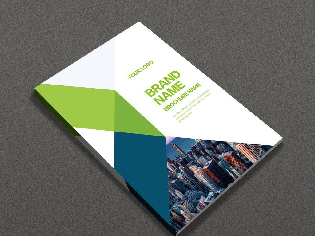 邯郸企业画册供货商-高质量的企业画册哪里有卖