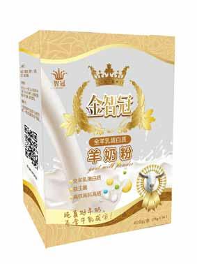 青岛质量好的金智冠全羊乳蛋白质羊奶粉推荐_成都纯羊奶粉