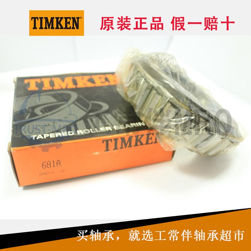 广州质量良好的TIMKEN轴承批售,TIMKEN薄截面轴承