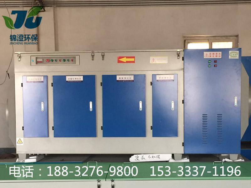 北京废气净化一体机-沧州光氧等离子一体机专业供应商
