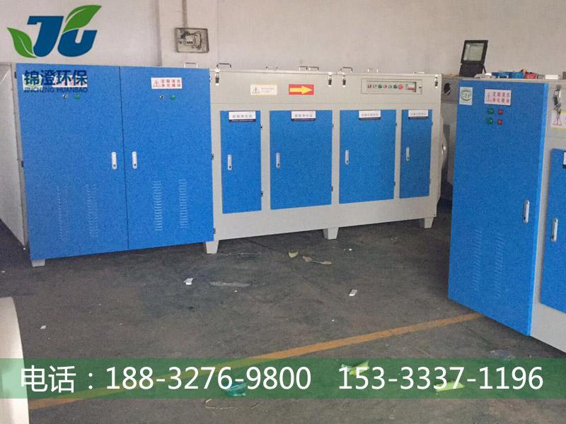 光氧催化等离子废气净化器价格-沧州光氧等离子一体机专业供应商