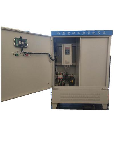 电磁采暖炉-口碑好的电磁采暖炉鑫润源科技供应