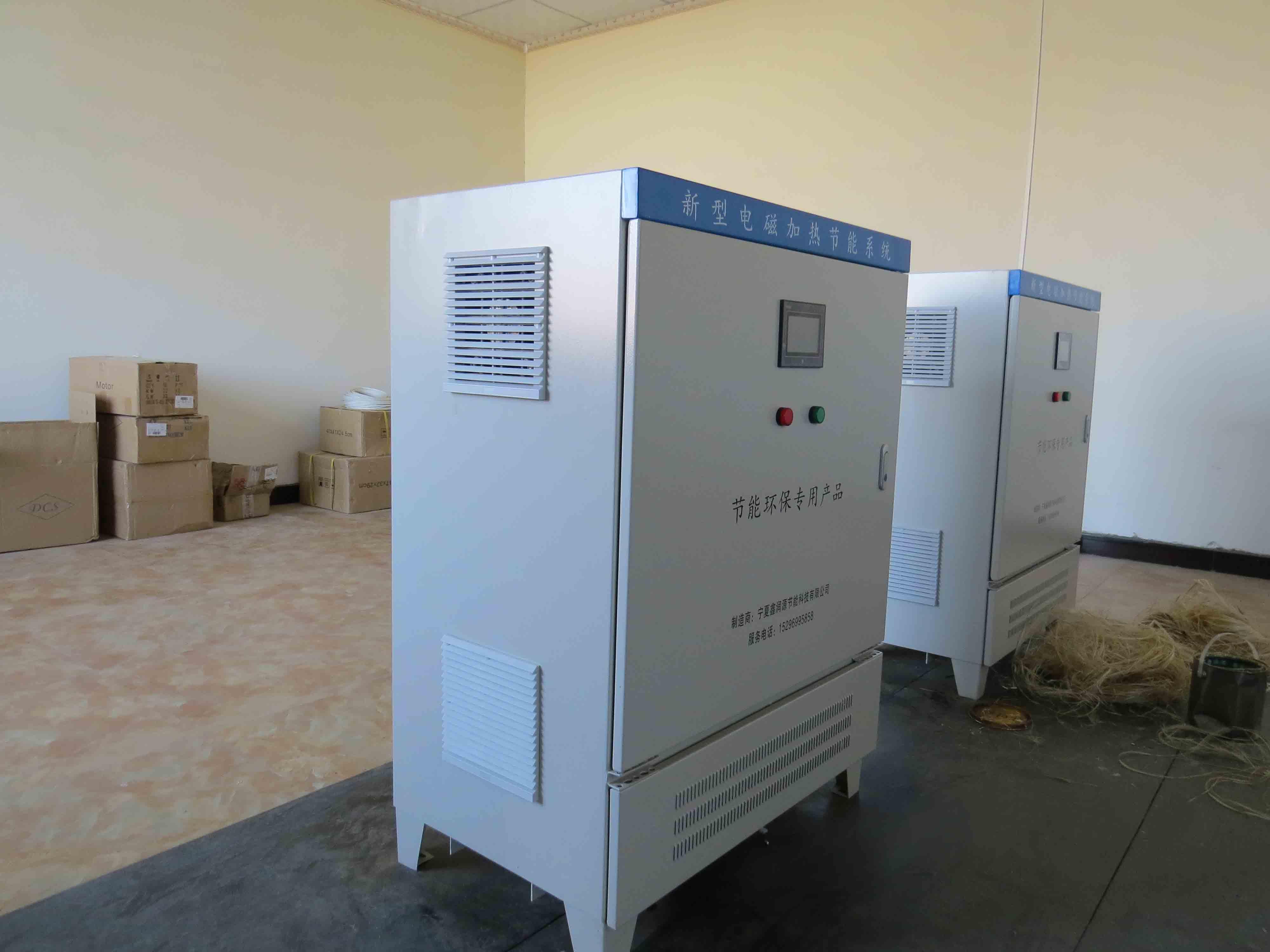 信譽好的電磁采暖爐經銷商,當屬鑫潤源科技|電磁采暖爐價位