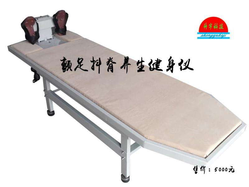 万博官方梳理床批量供应,丹东升宇科技万博官方梳理床怎么样