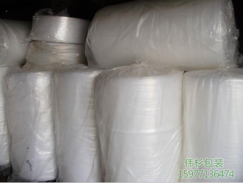 南宁哪里有气泡膜卖|南宁伟杉包装供应同行中品质优良的南宁气泡膜