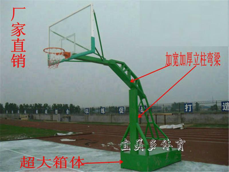 广西新国标篮球架-口碑好的南宁篮球架在哪有卖
